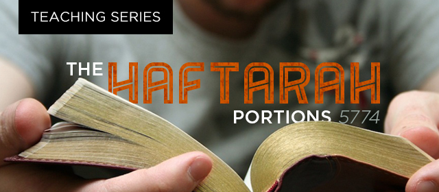 Haftarah Teaching Series